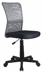Detská stolička DINGO šedá + čierna